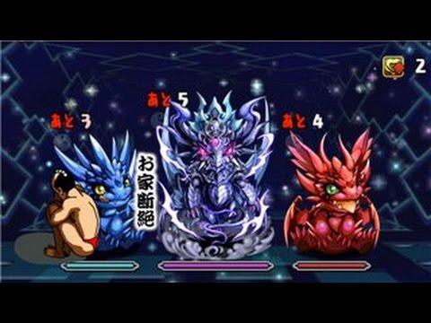 【パズドラ】伝説の大地 天元の黒龍 超ベジットPT※ノーコン