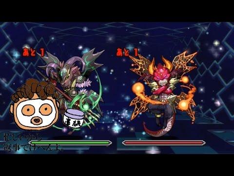 【パズドラ】星宝の魔窟 試練の道 超ベジットPT※ノーコン・安定周回