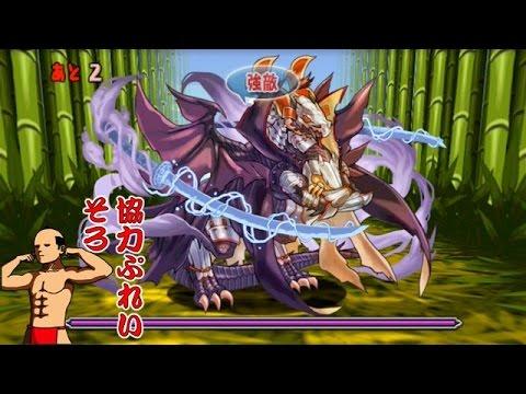 【パズドラ】戦国龍の領土 天魔龍 超ベジットPT※協力ダンジョン・ソロ・ノーコン・ソニア=グラン入り