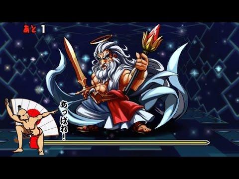 【パズドラ】星空の神域 神々の王 超ベジットPT※ノーコン