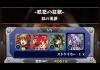 【モンスト】眩惑の紅獣 紅の流星 アスカ&2号機PT※ノーコン・スピクリ