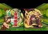 【パズドラ】木と焔の鉄星龍【木属性強化】女獅星龍 超地獄級 超ベジットPT※ソニア=グラン・劉備入り