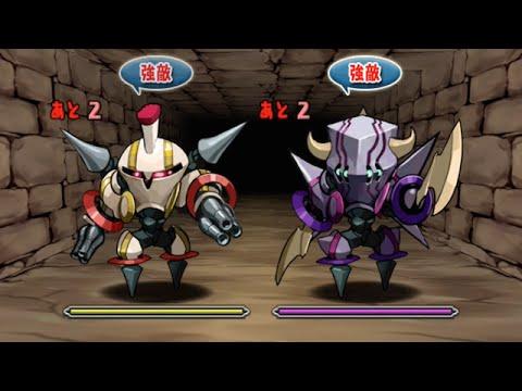 【パズドラ】ブレイカーズ 超級 大喬×超ベジットPT※Sランク・ノーコン
