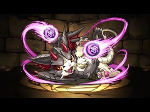 【パズドラ】闇の猫龍 八猫龍 超地獄級 超ベジットPT※光なし・ノーコンクリア
