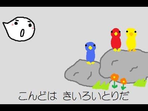 バーケ 幸せの青い鳥を追いかけるの巻 バーケシリーズNO71