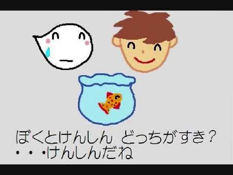 バーケ 珍魚を飼うの巻 バーケシリーズNO77