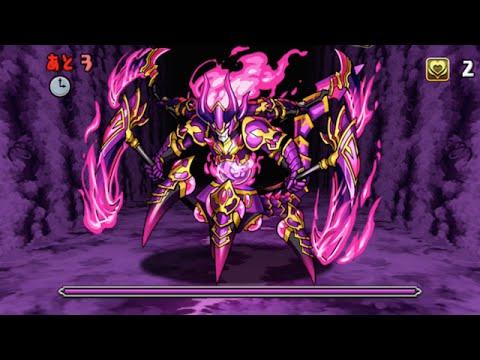 【パズドラ】闇のアンケートカーニバル 闇の迷路 超級 超ベジットPT※ノーコン・Sランク