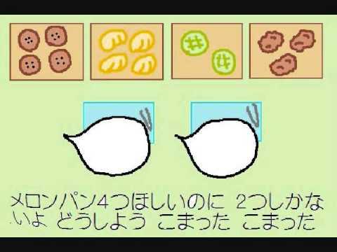 バーケの友達 こまおくん登場の巻 バーケシリーズNO83