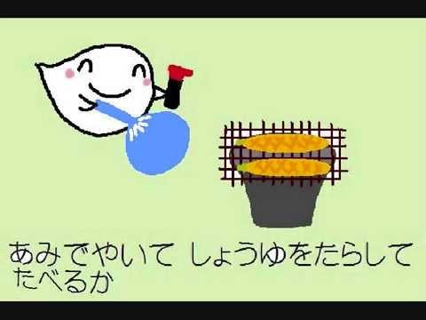 バーケ とうもろこしを想うの巻 バーケシリーズNO88