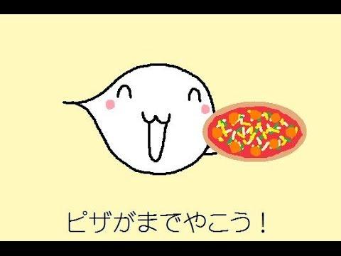 バーケ ピザを作るの巻 バーケシリーズNO95
