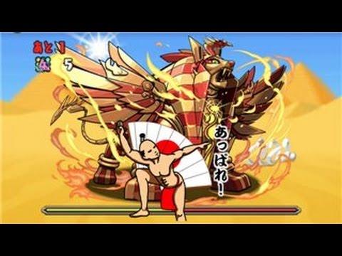 【パズドラ】スフィンクス降臨!獅王獣 超地獄級 超ベジットPT※ノーコン