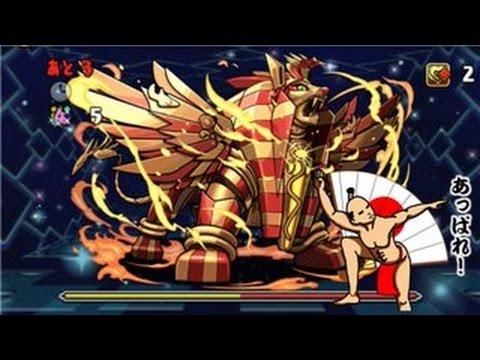 【パズドラ】降臨カーニバル(地獄級)降臨カーニバル3  超ベジットPT※ノーコン・スフィンクス