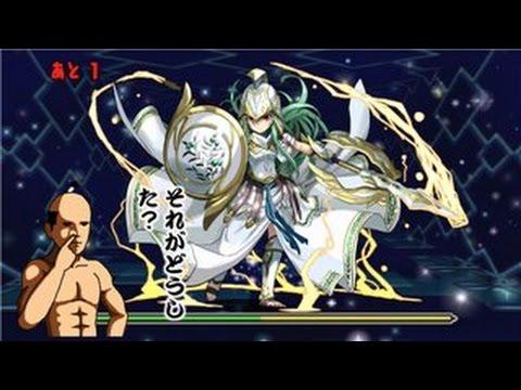【パズドラ】降臨チャレンジ!煌女神 超ベジットPT※ノーコン