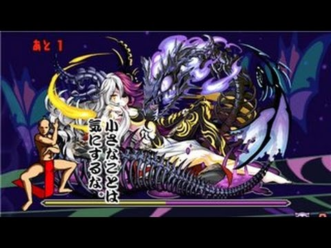 【パズドラ】ヘル降臨!黒冥姫 超地獄級 超ベジットPT※ノーコン