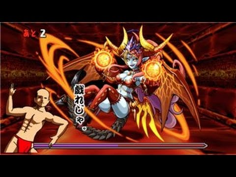 【パズドラ】ヘラ・ウルズ降臨! 魔炎妃 地獄級 超ベジットPT※ノーコン