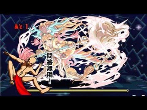 【パズドラ】レアキャラ大量発生!幻獣の庭 地獄級 超ベジットPT※ノーコン・サクヤ