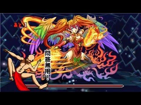 【パズドラ】レアキャラ大量発生!幻獣の庭 超地獄級 超ベジットPT※ノーコン・レイラン