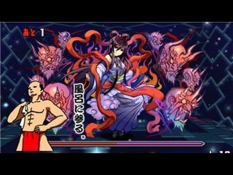 【パズドラ】降臨チャレンジ!黄泉神(イザナミ降臨!)超ベジットPT※ノーコン
