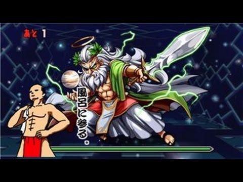 【パズドラ】降臨チャレンジ!天地神(ゼウス・ディオス降臨!)超ベジットPT※ノーコン