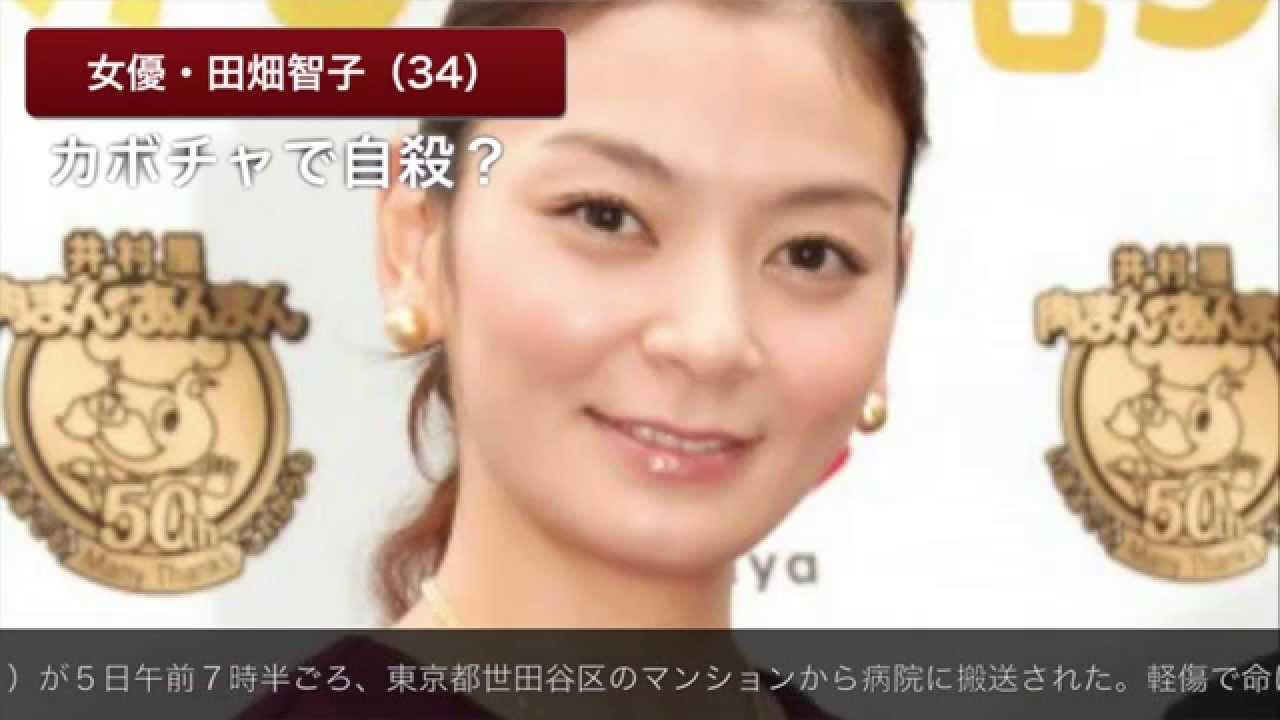 かぼちゃで自殺未遂?女優・田畑智子 原因はがっかりおっぱい?