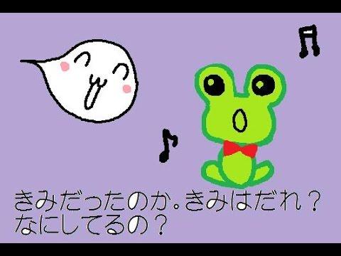 バーケ ぴょん吉の歌をきくの巻 バーケシリーズNO9