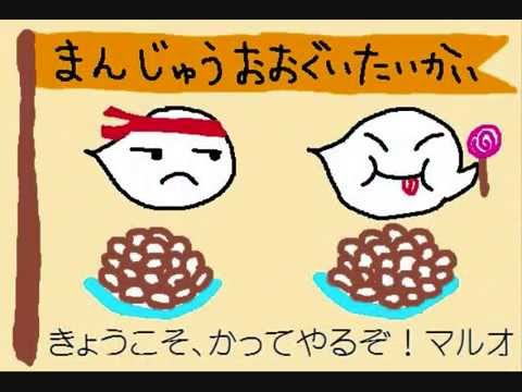 バーケvsマルオ まんじゅう大食い大会の巻 バーケシリーズNO5