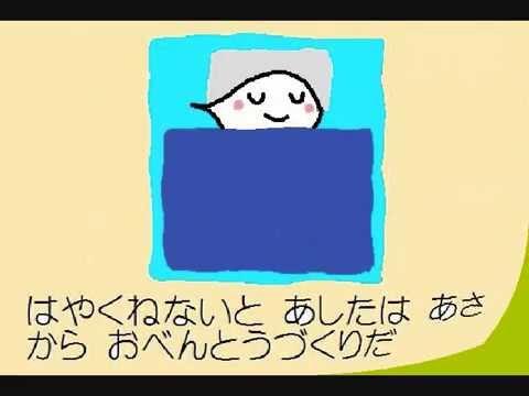 バーケ オユキとお花見に行くの巻 バーケシリーズNO30