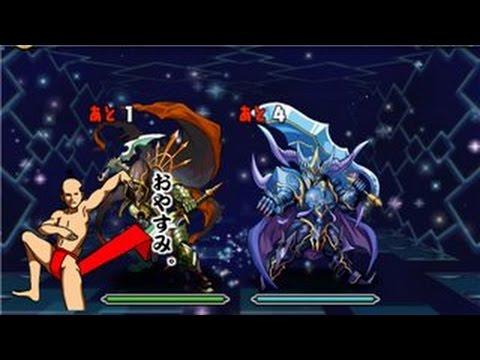 【パズドラ】降臨チャレンジ!【ノーコン】勇者降臨! 超ベジットPT※ノーコン