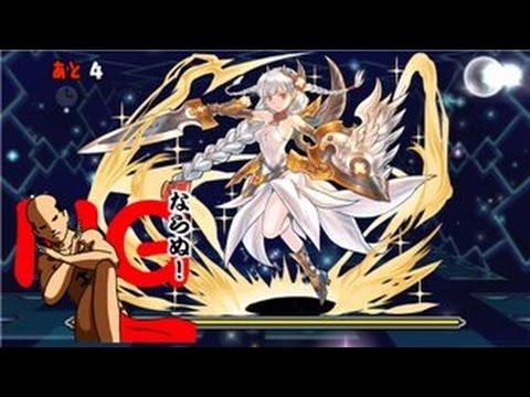 【パズドラ】降臨チャレンジ!【ノーコン】女神降臨! 超ベジットPT※スミレ入り