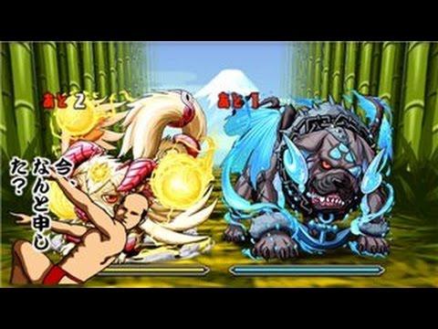 【パズドラ】水と光の犬龍【同キャラ禁止】流輝犬龍 中級 超ベジット×ベジータPT※ノーコン・ゴテンクス入り