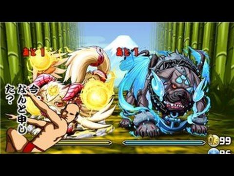 【パズドラ】水と光の犬龍【同キャラ禁止】流輝犬龍 地獄級 超ベジットPT※ノーコン・ゴテンクス入り
