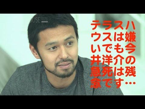 テラスハウス・今井洋介『無理なダイエットが原因?』突然の悲報に悲しみの声