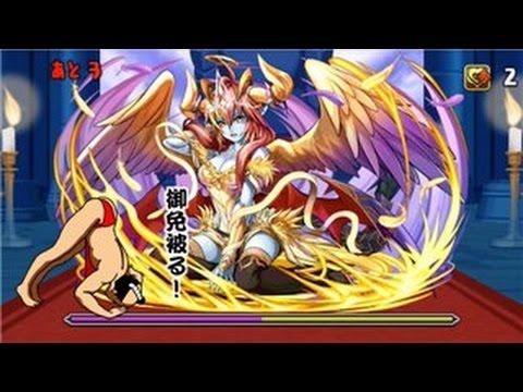 【パズドラ】ヘラ・ソエル降臨!輝冥妃 超地獄級 超ベジットPT※曹操・ぶどうドラゴン・孫権・大喬