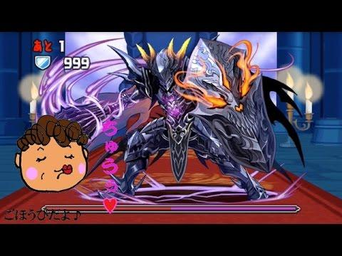 【パズドラ】暗黒騎士降臨!【体力悪魔限定】暗黒騎士 超級 覚醒ツクヨミ×キルアPT※ノーコン