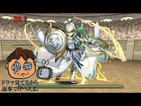 【パズドラ】アテナ降臨!煌女神 超地獄級 覚醒ツクヨミPT※ノーコン