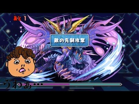 【パズドラ】天空龍ラッシュ!【回復なし】五龍天翔 地獄級 超ベジットPT※ノーコン