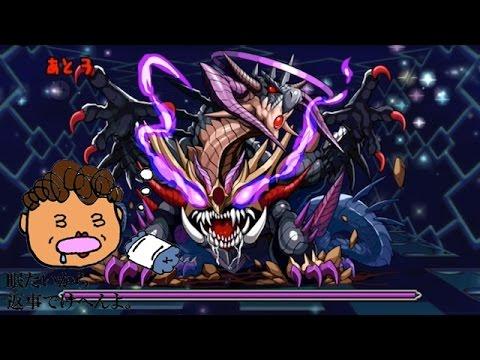 【パズドラ】伝説龍ラッシュ!五龍連牙 地獄級 超ベジットPT※ノーコン