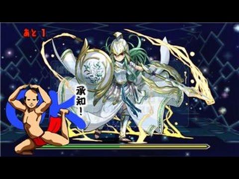 【パズドラ】降臨チャレンジ!【ノーコン】アテナ降臨!【神強化】究極ネフティス×究極赤オーディンPT