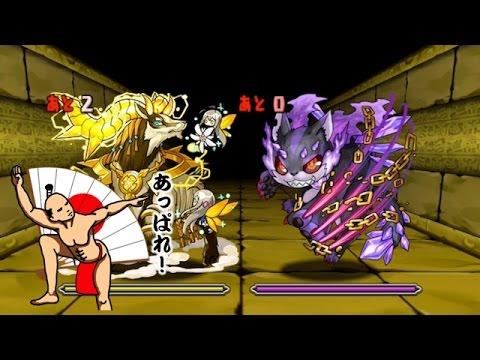 【パズドラ】裏・三界の神殿【同キャラ禁止】煌角と魔爪 超ベジットPT※協力ダンジョン・ソロ・ノーコン・ソニア=グラン入り