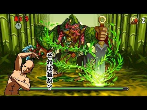 【パズドラ】大天狗降臨!【バランス強化】修験者 地獄級 超ベジットPT※ノーコン