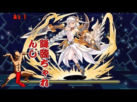 【パズドラ】降臨チャレンジ!【ノーコン】女神降臨!【回復強化】超ベジットPT※ヒノカグツチ入り