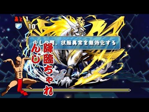 【パズドラ】降臨チャレンジ!【ノーコン】カネツグ降臨!【ドラゴン強化】超ベジットPT※ヒノカグツチ入り
