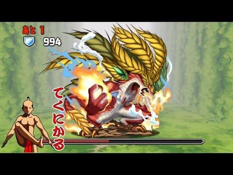 【パズドラ】暦龍の大魔境 紅の孤島 火水木 超ベジットPT※ノーコン・チャレンジモード