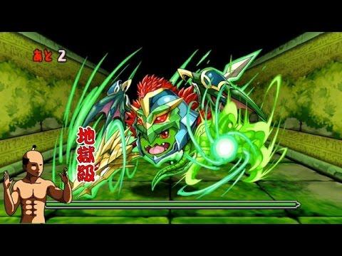 【パズドラ】ドラりん降臨!【攻撃強化】龍騎士?  地獄級 超ベジットPT※ノーコン