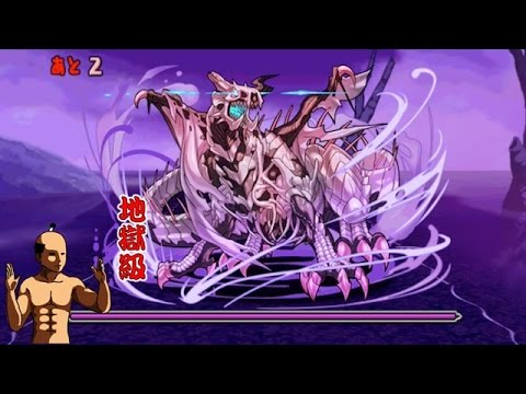 【パズドラ】ドラゴンゾンビ降臨!【ドラゴン強化】屍霊龍 地獄級 超ベジットPT※ノーコン・ソニア=グラン入り