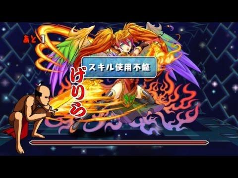 【パズドラ】レアキャラ大量発生!幻獣の庭 超地獄級 超ベジットPT※グラン=リバース入り