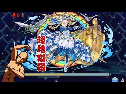 【パズドラ】女神チャレンジ!超地獄級【ノーコン】ノア降臨!超ベジットPT※ソニア=グラン入り