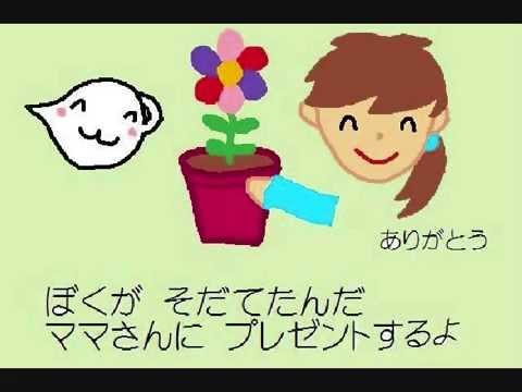バーケ 花を育てるの巻 バーケシリーズNO42