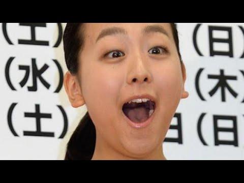 ハーフハーフ・浅田真央『現役復帰』に歓喜の声殺到