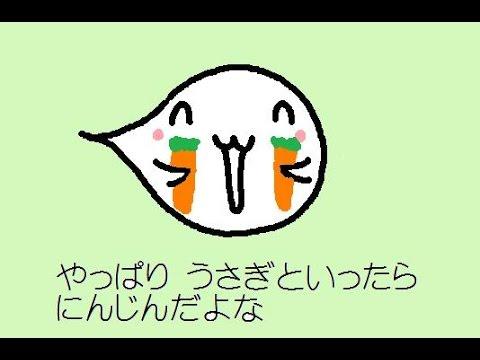 バーケ 人参をプレゼントの巻 バーケシリーズNO57